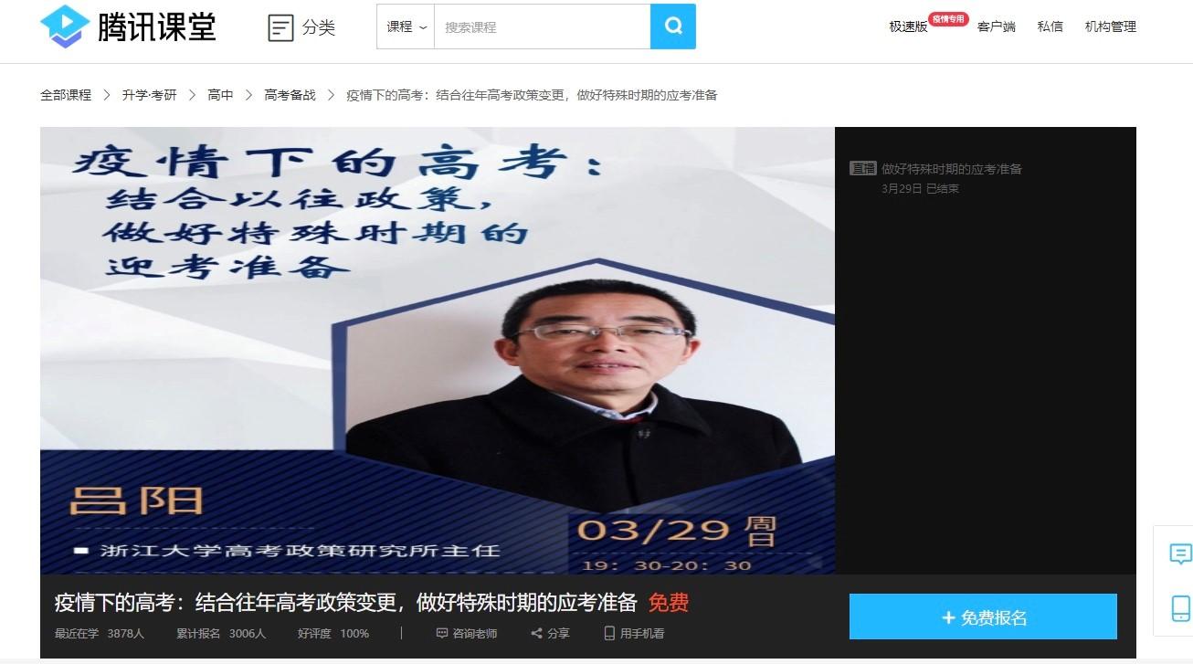 http://www.ncsnb.com/caijingfenxi/51487.html