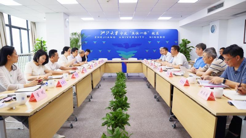 """浙江大学宁波""""五位一体""""校区建"""