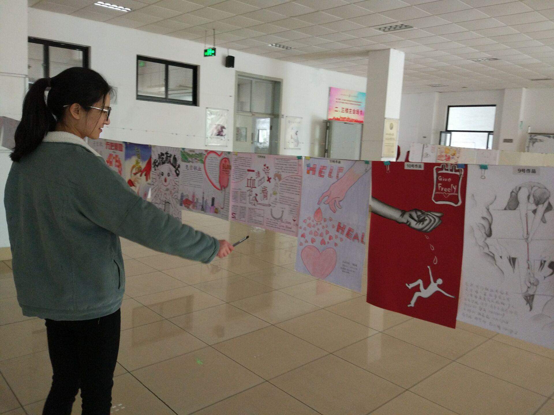 学校开展无偿献血及献血手绘海报征集活动